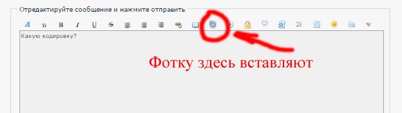 http://se.uploads.ru/uh0K8.jpg