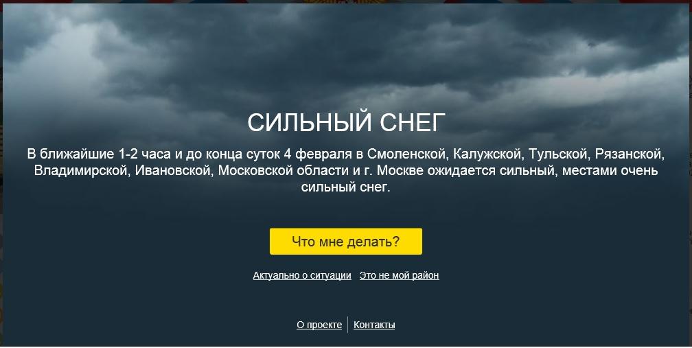 http://se.uploads.ru/uptFy.jpg