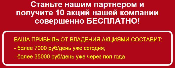 http://se.uploads.ru/v0QRj.png