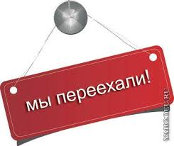 http://se.uploads.ru/vF4w9.jpg