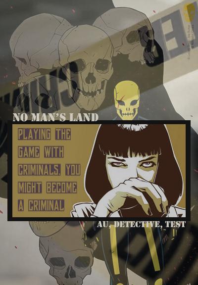 Реклама v.1.3