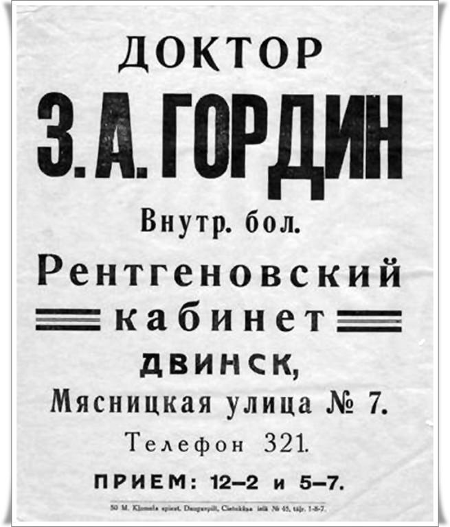http://se.uploads.ru/vgTx5.jpg