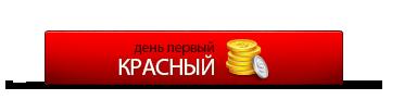 http://se.uploads.ru/vjeSO.png
