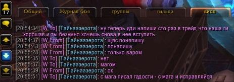 http://se.uploads.ru/w7T3r.jpg