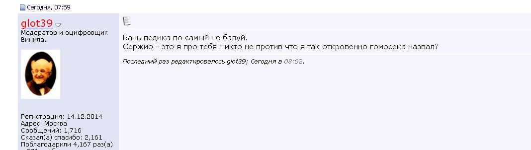 http://se.uploads.ru/wA165.jpg