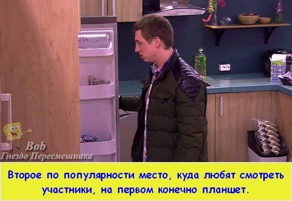 http://se.uploads.ru/wCGmF.jpg