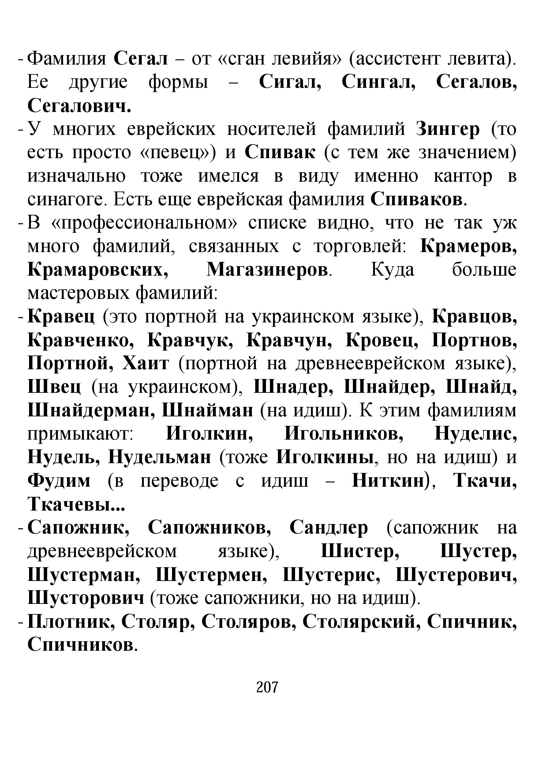 http://se.uploads.ru/weOiU.jpg