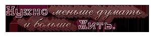 http://se.uploads.ru/wpasG.png