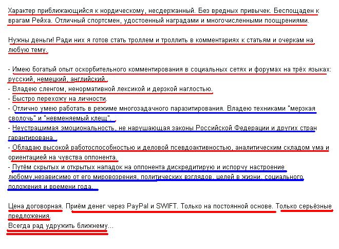http://se.uploads.ru/wuJtC.png