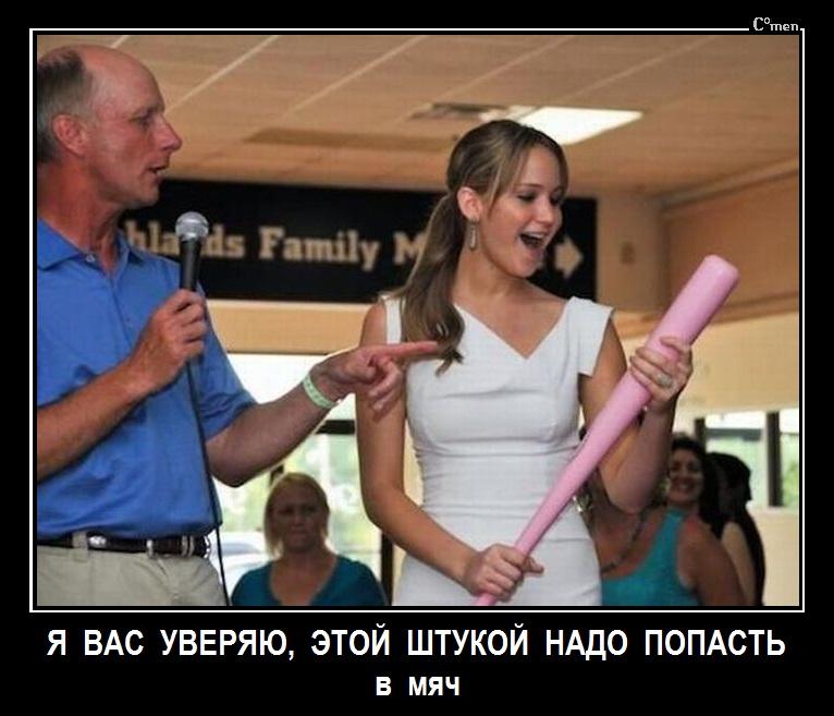 http://se.uploads.ru/x1hgA.jpg