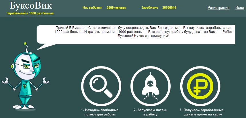 http://se.uploads.ru/x6Xik.png