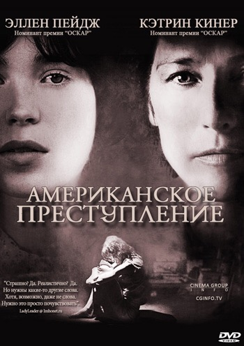 http://se.uploads.ru/xBW53.jpg