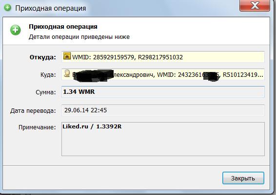 http://se.uploads.ru/xHgYu.jpg