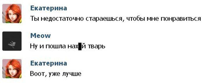 http://se.uploads.ru/xMGTg.jpg