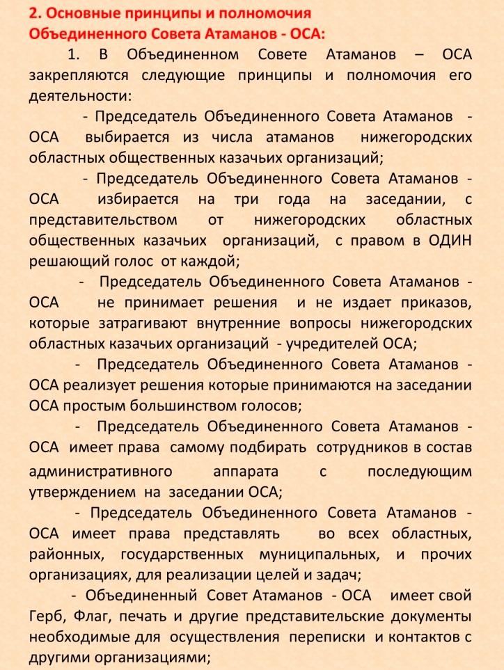 http://se.uploads.ru/xPaWn.jpg