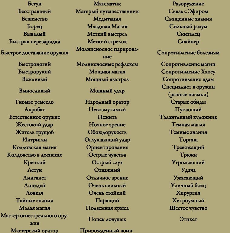 http://se.uploads.ru/xSrBn.png