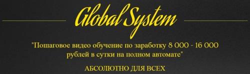 http://se.uploads.ru/xYr8V.jpg