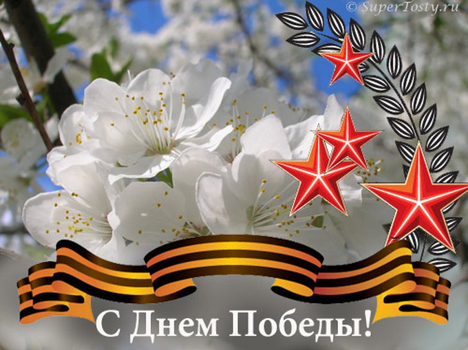 http://se.uploads.ru/yAQh3.jpg