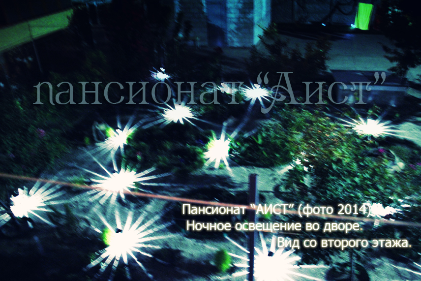 http://se.uploads.ru/yCmiu.jpg