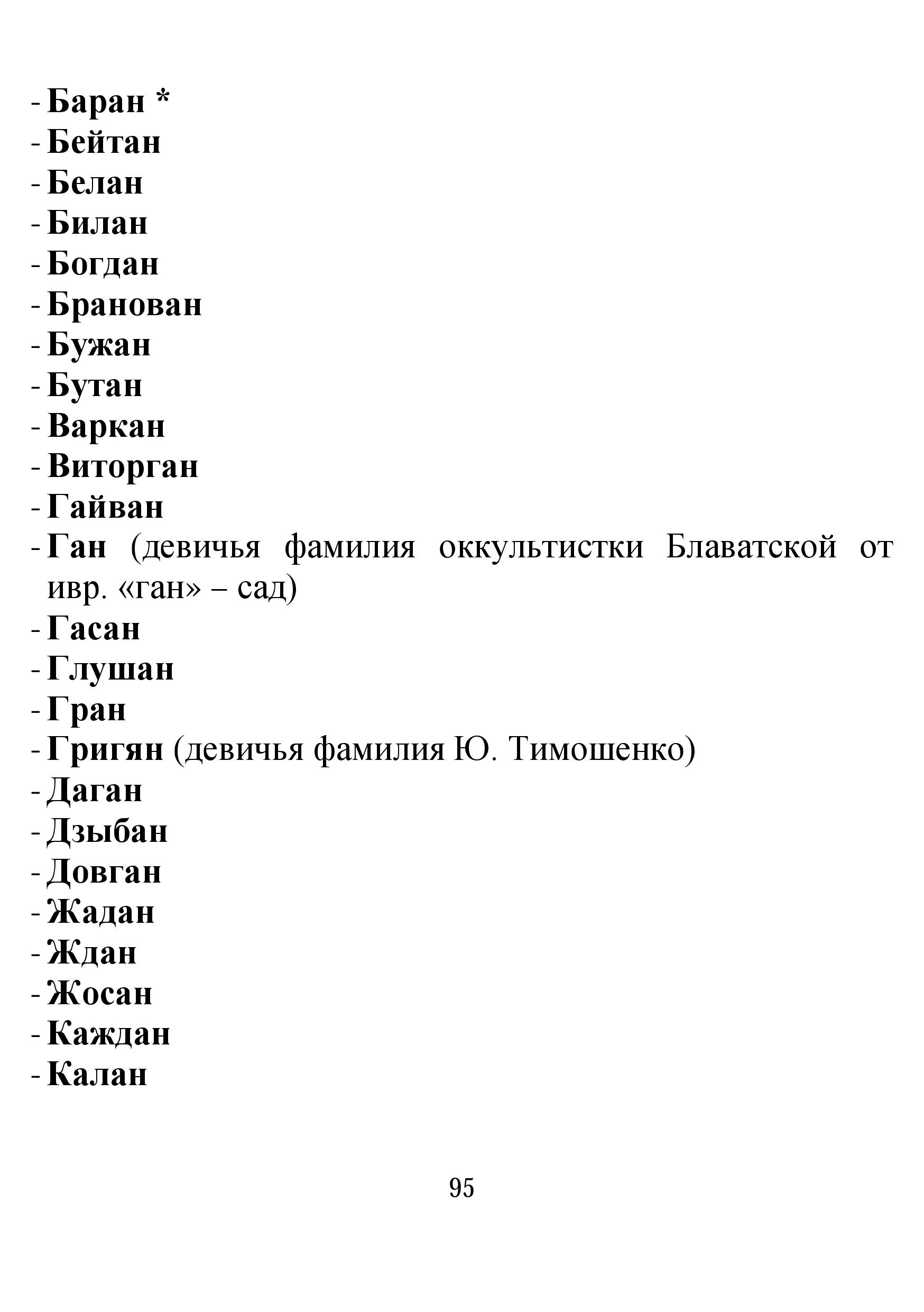 http://se.uploads.ru/yQTgq.jpg
