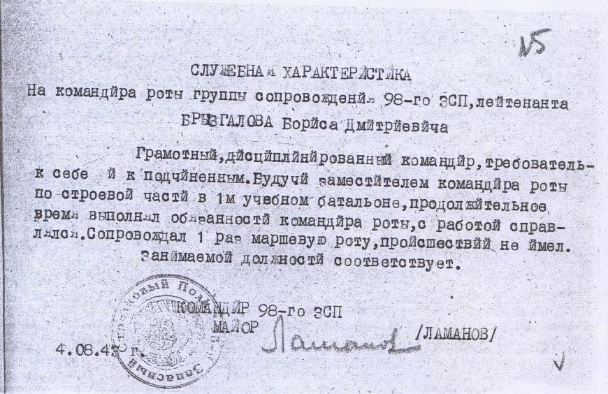http://se.uploads.ru/yXb8f.jpg