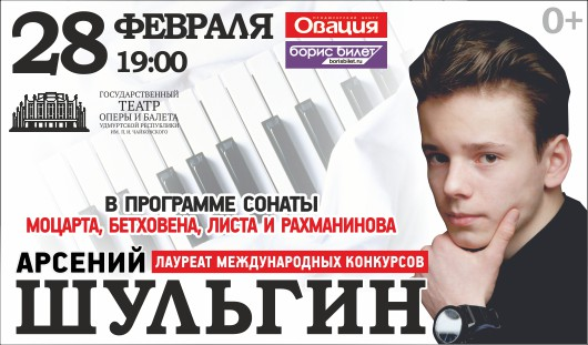 http://se.uploads.ru/yv2CL.jpg