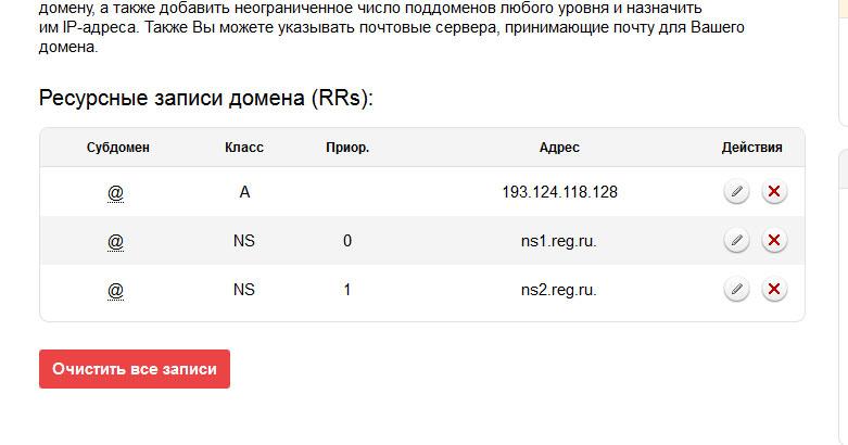 http://se.uploads.ru/yxnJ4.jpg
