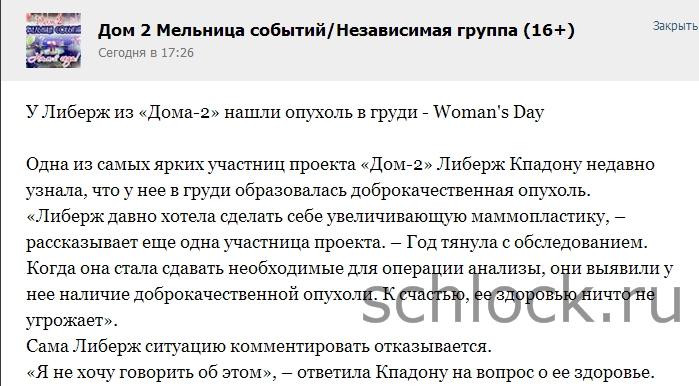 http://se.uploads.ru/zPtiX.jpg