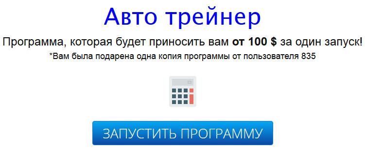 http://se.uploads.ru/0Da1s.png