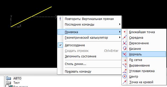 http://se.uploads.ru/0N3ip.png