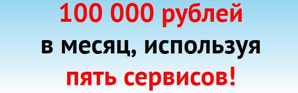 http://se.uploads.ru/0tA2l.png