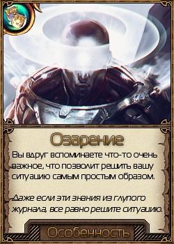 http://se.uploads.ru/1GHxA.jpg