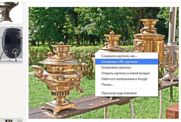 http://se.uploads.ru/2Y7yi.png