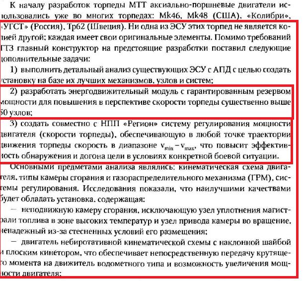 http://se.uploads.ru/2ZT8u.png