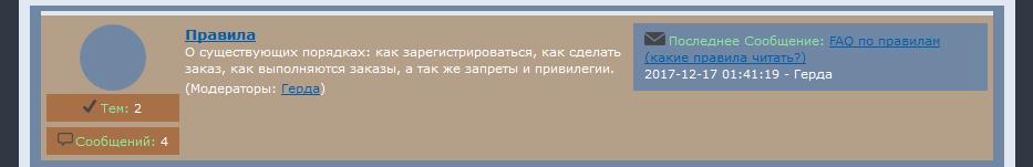 http://se.uploads.ru/2cT9a.jpg