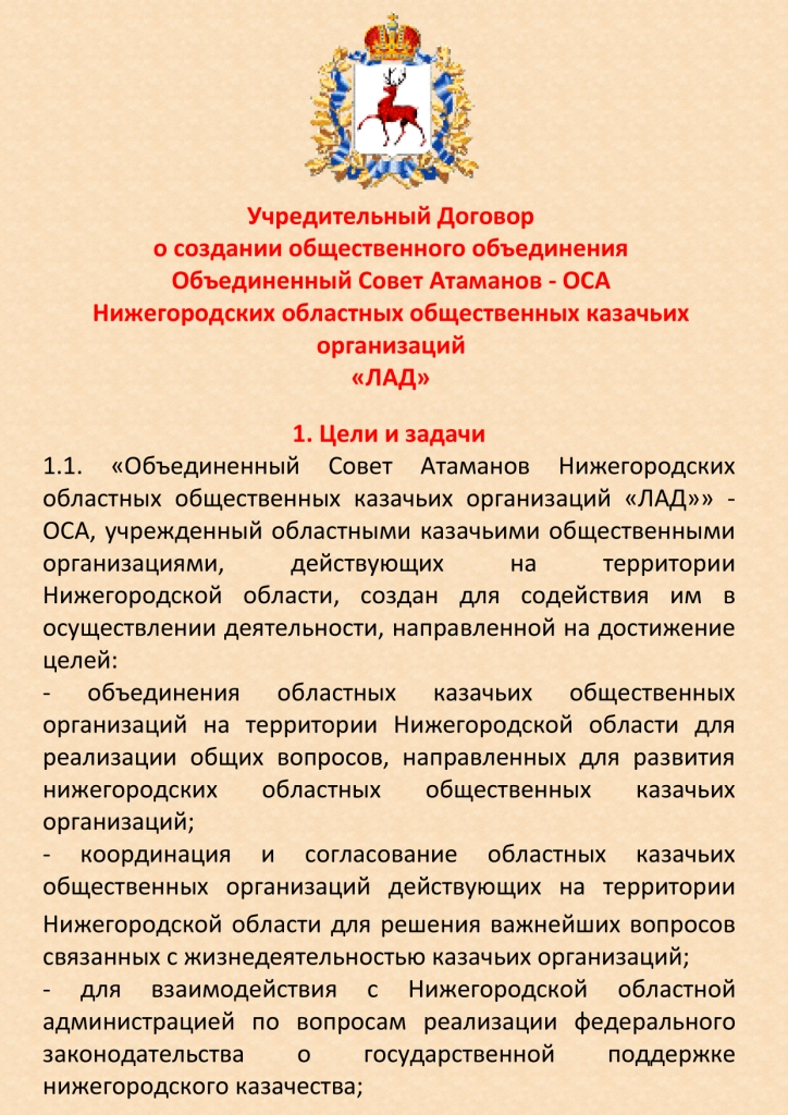 http://se.uploads.ru/2dwBE.jpg