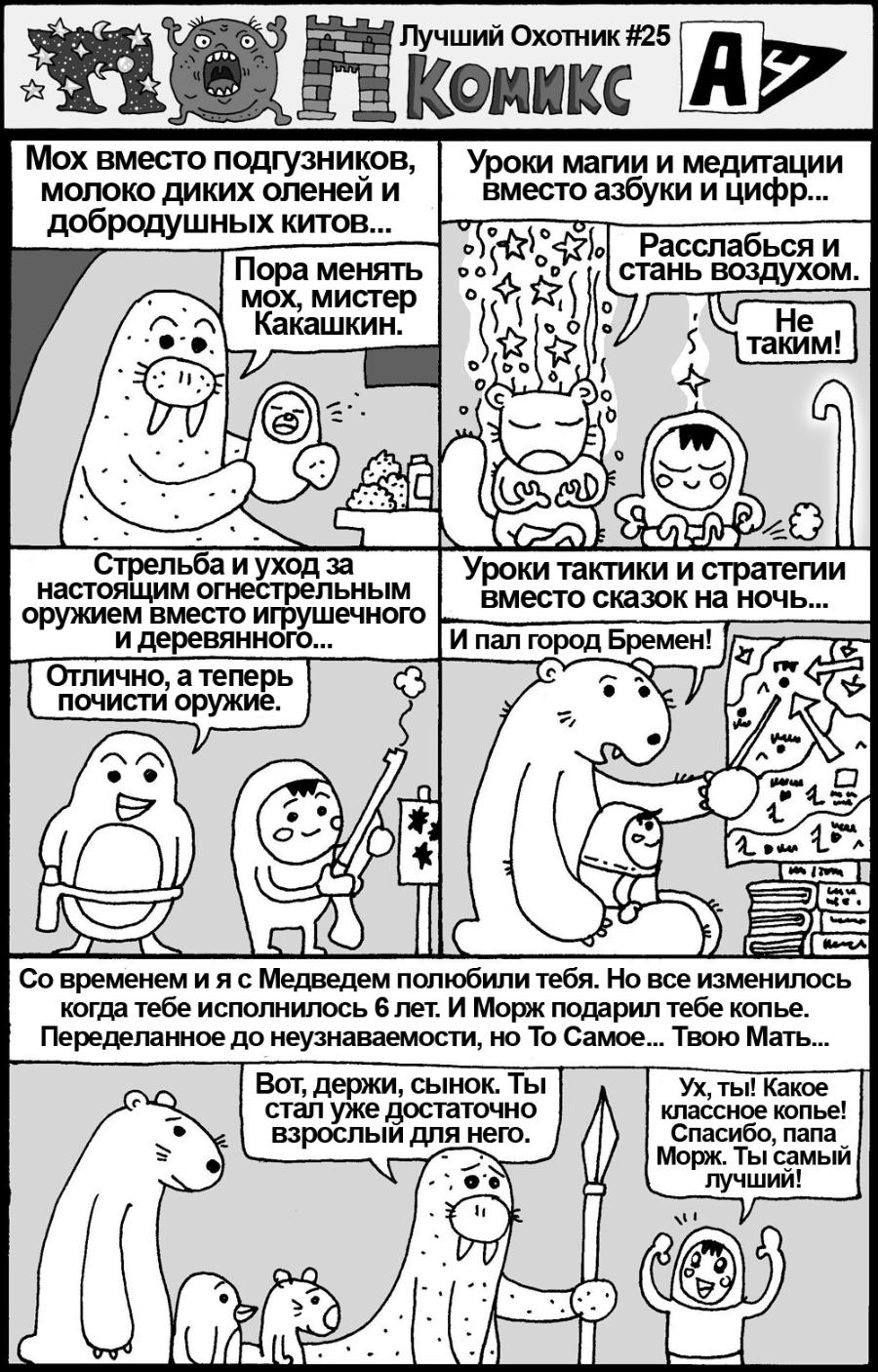 http://se.uploads.ru/35JRO.jpg