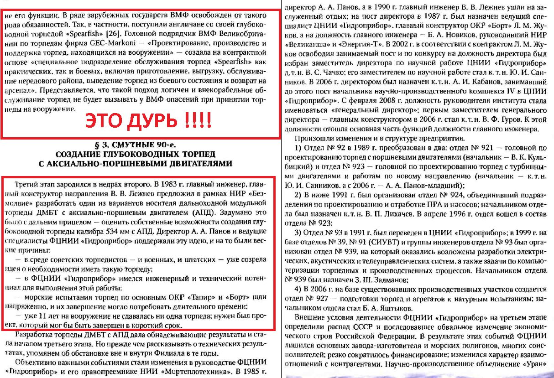 http://se.uploads.ru/3Bcht.png