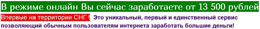 http://se.uploads.ru/3ChJ9.jpg