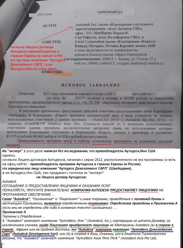 http://se.uploads.ru/3JAN4.jpg