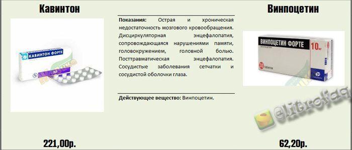 http://se.uploads.ru/3sMq2.jpg