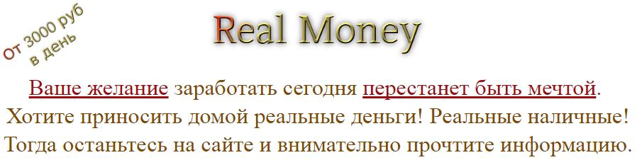 http://se.uploads.ru/5ZdXp.png