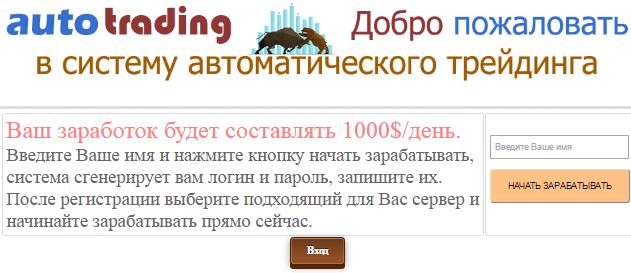 http://se.uploads.ru/69lVq.png