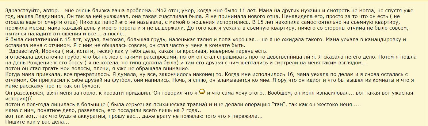 http://se.uploads.ru/6ioUy.png