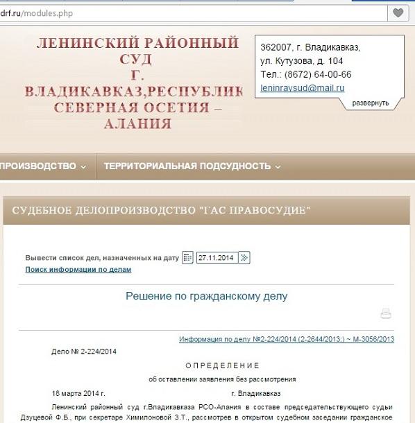 http://se.uploads.ru/6x4Tb.jpg