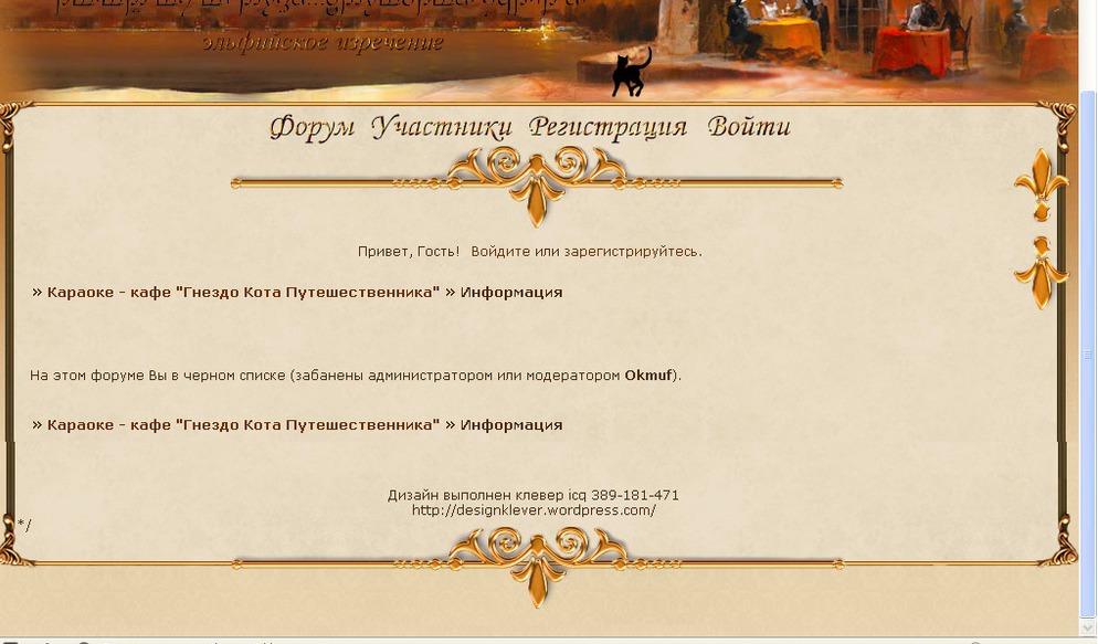 http://se.uploads.ru/7HN9m.jpg