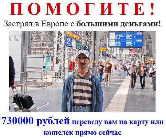 http://se.uploads.ru/7TsmF.png