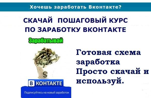 http://se.uploads.ru/8QYan.jpg