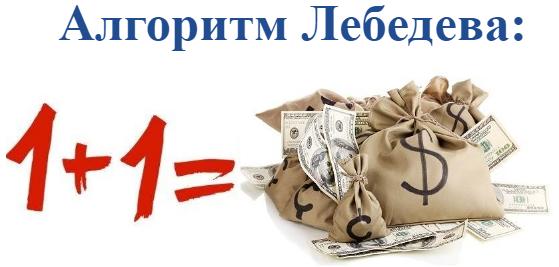 http://se.uploads.ru/9c8vI.png