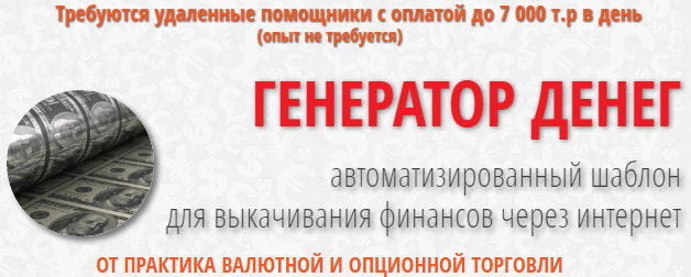 http://se.uploads.ru/9q8D3.png